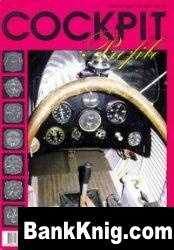 Книга Cockpit Profile 3 - Deutsche Flugzeugcockpits und Instrumentenbretter Teil 3. Dreißiger Jahre - Heinkel - Siebel