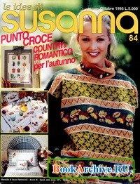Журнал Le Idee di Susanna №84 1995.