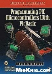 Книга Programming Pic Microcontrollers with PicBasic