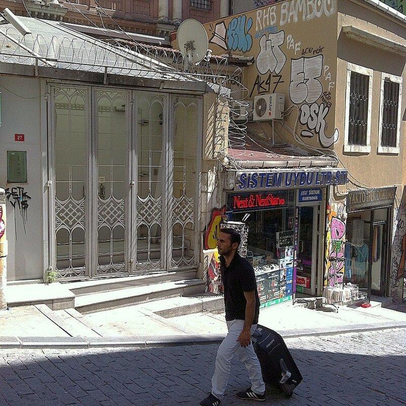 Улицы европейской части Стамбула