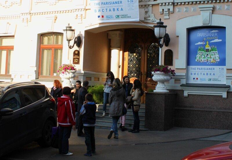 Музей Духовные сокровища Украины