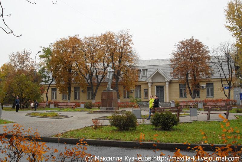 ГИБДД в Курьяново