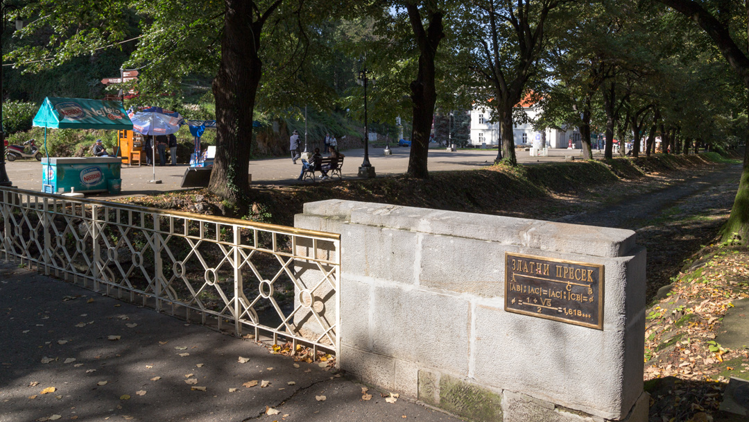Мост золотого сечения