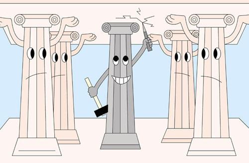 Пятая колонна