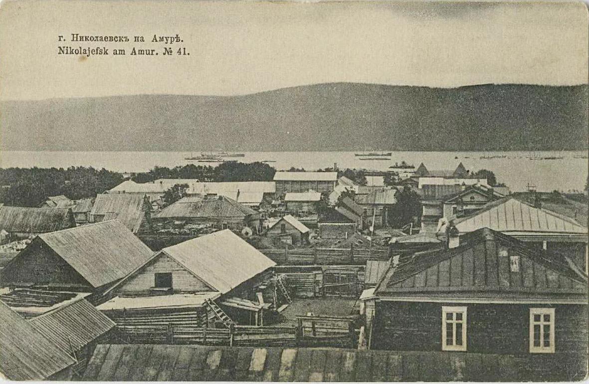 Вид на юг