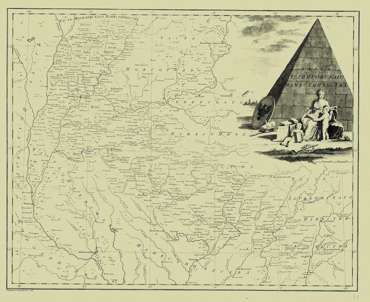 21. Карта Черниговского наместничества