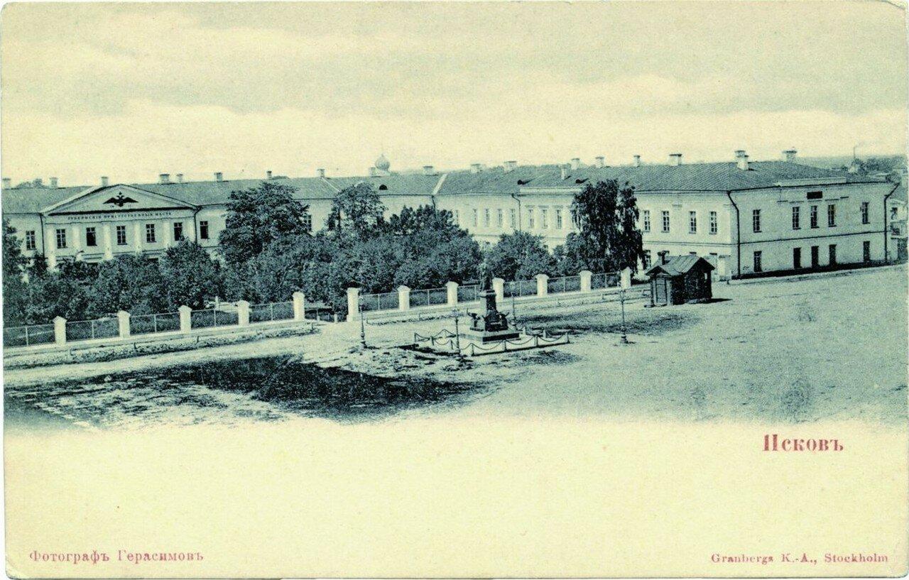 Здания Губернских Присутственных Мест