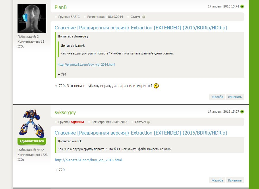 Как поставить второй сайт на хостинг foxweb бесплатный хостинг для хранения и обмена файлов