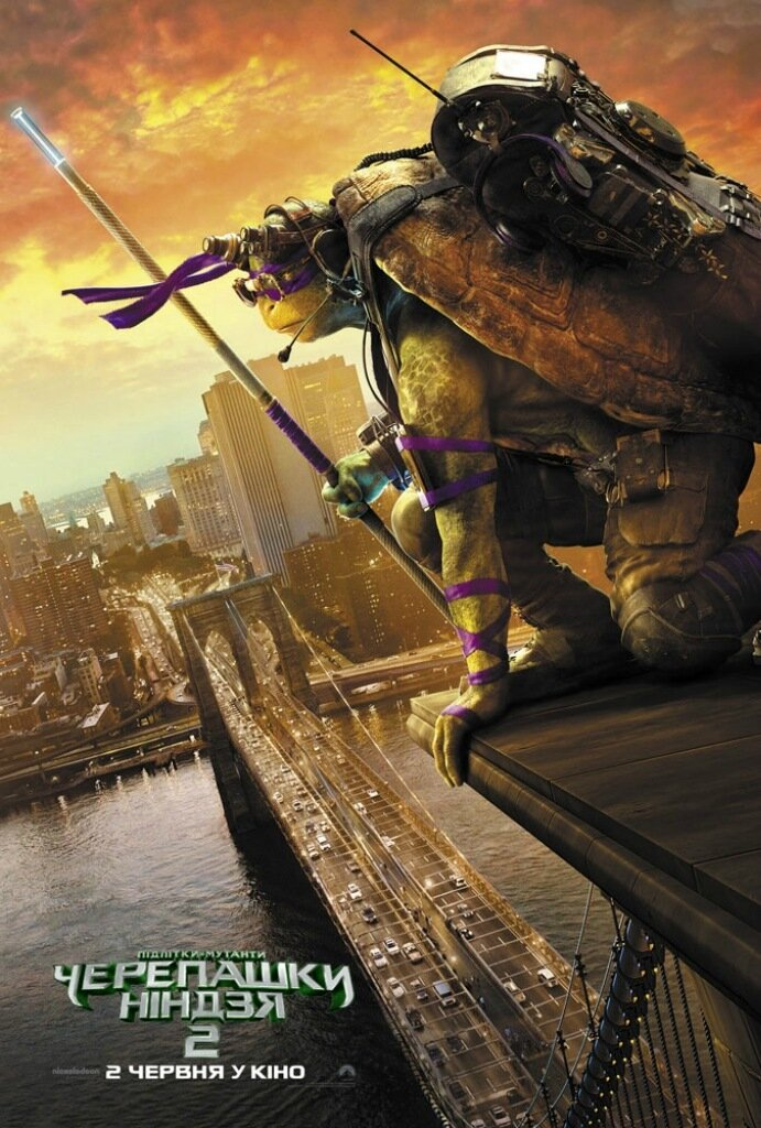 Donatello_Teaser_1Sheet_Ukraine.jpg
