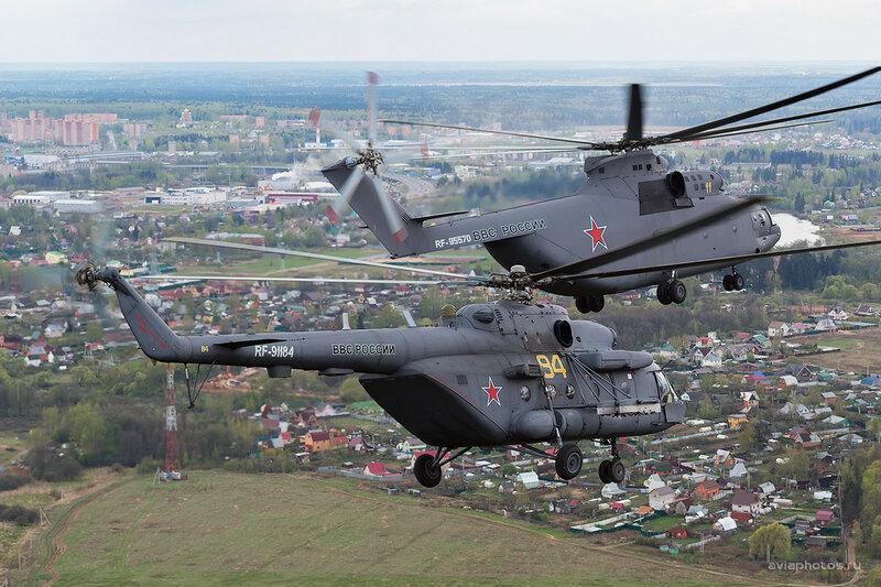 Миль Ми-8МТВ-5 (RF-91184 / 84 желтый) ВКС России D802916