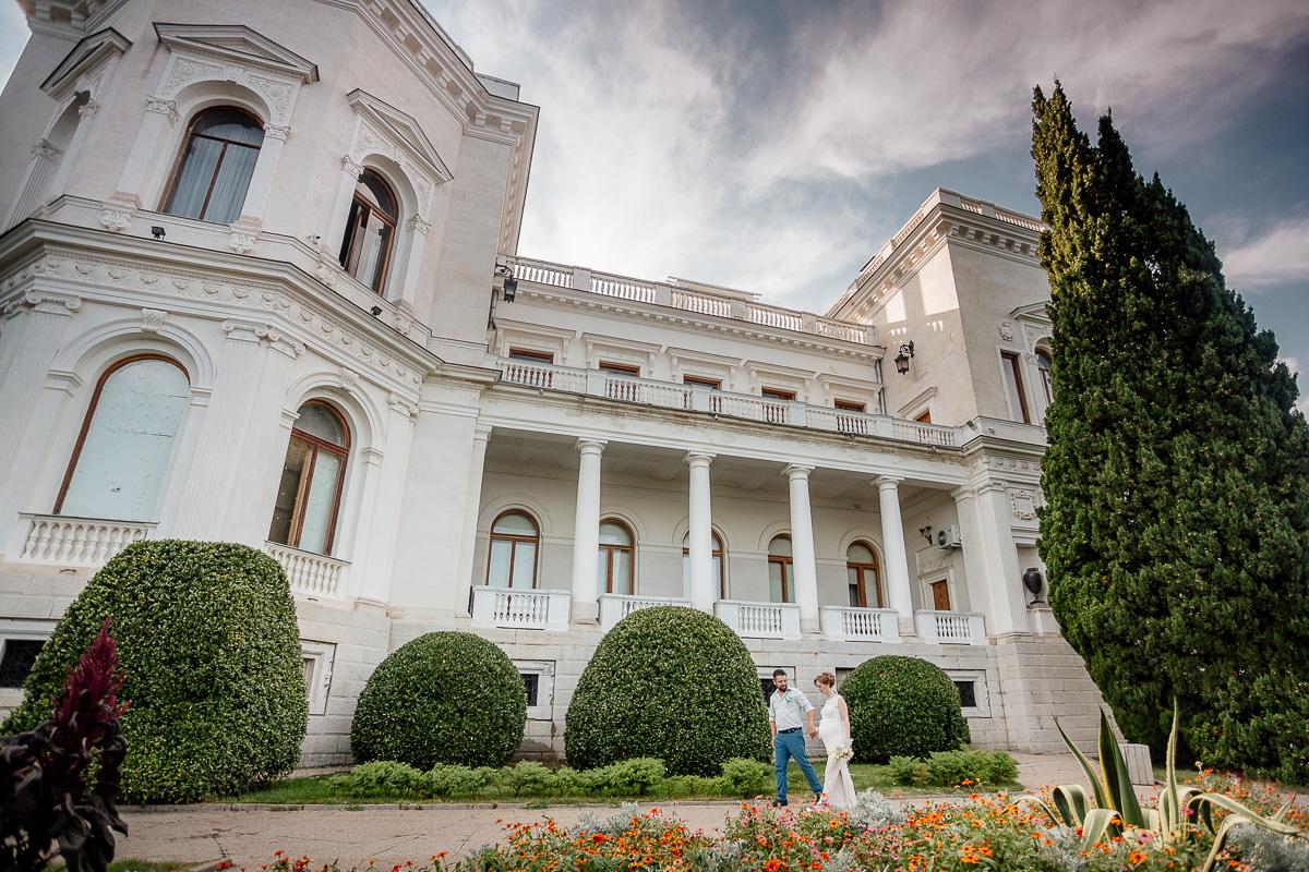 2016-08-20 Екатерина Константин