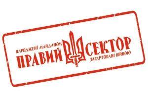 """Служба социального обеспечения УВР """"ПС"""" нуждается в помощи"""