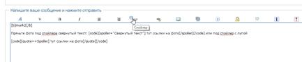 http://img-fotki.yandex.ru/get/53638/13966776.363/0_cf7b4_e06840bf_orig.jpg