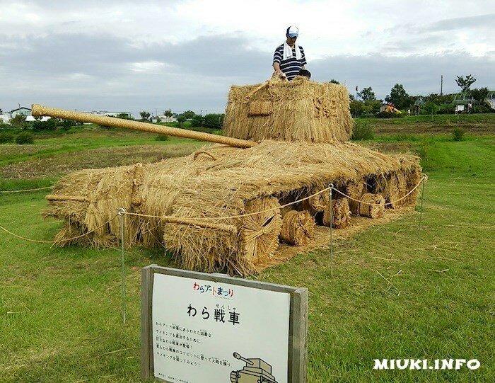 Ежегодный фестиваль соломенных скульптур в Японии