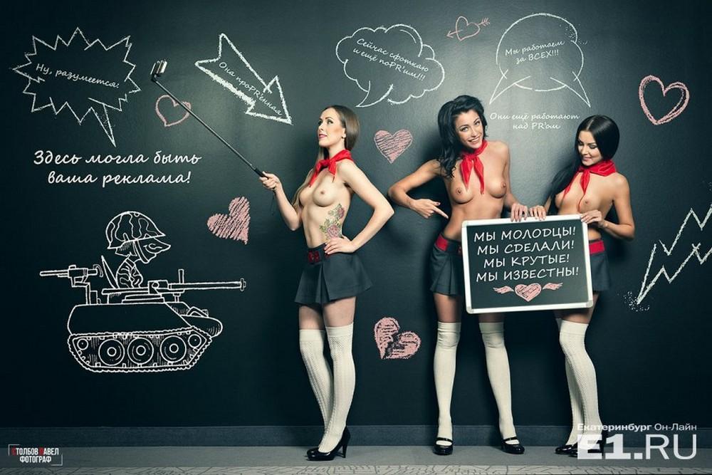карпоративный календарь порно рассказ фото бесплатно 7