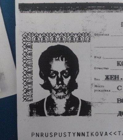 Прикол про ксерокопию фото с паспорта