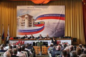Второй этап работы VII Съезда Нефтегазстройпрофсоюза