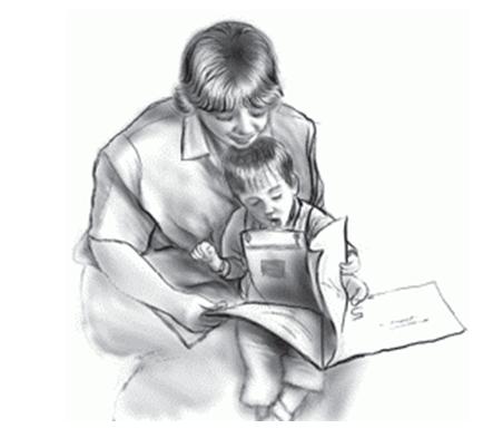 Развитие интереса к чтению