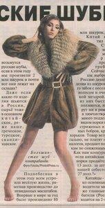 https://img-fotki.yandex.ru/get/53638/19411616.587/0_121d9c_7c4139ce_M.jpg