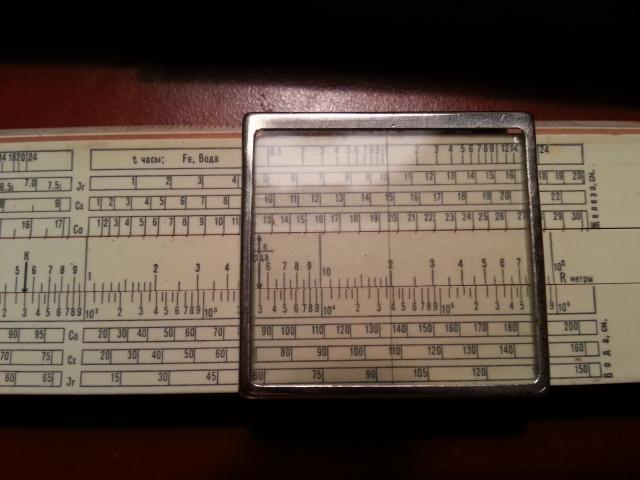 градуировочная линейка для радиации фото раскоп археологов, справа