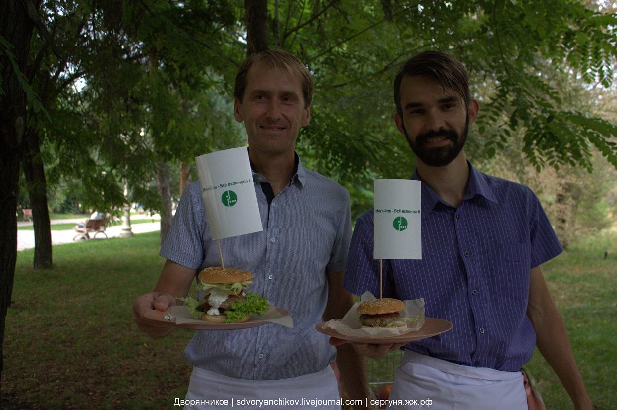 Мобильная кухня МегаФон - Волгоград - 29 июля 2016 парк Баку