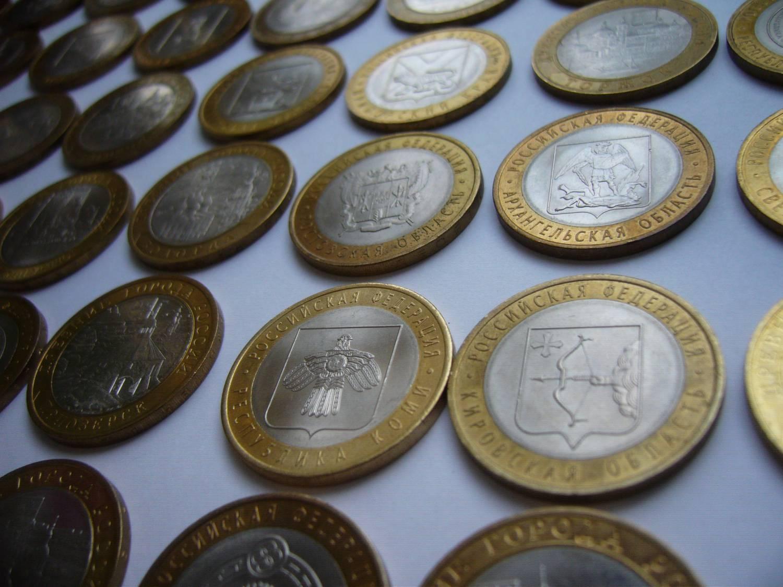 Как собрать все юбилейные 10 рублевые монеты (1 фото)