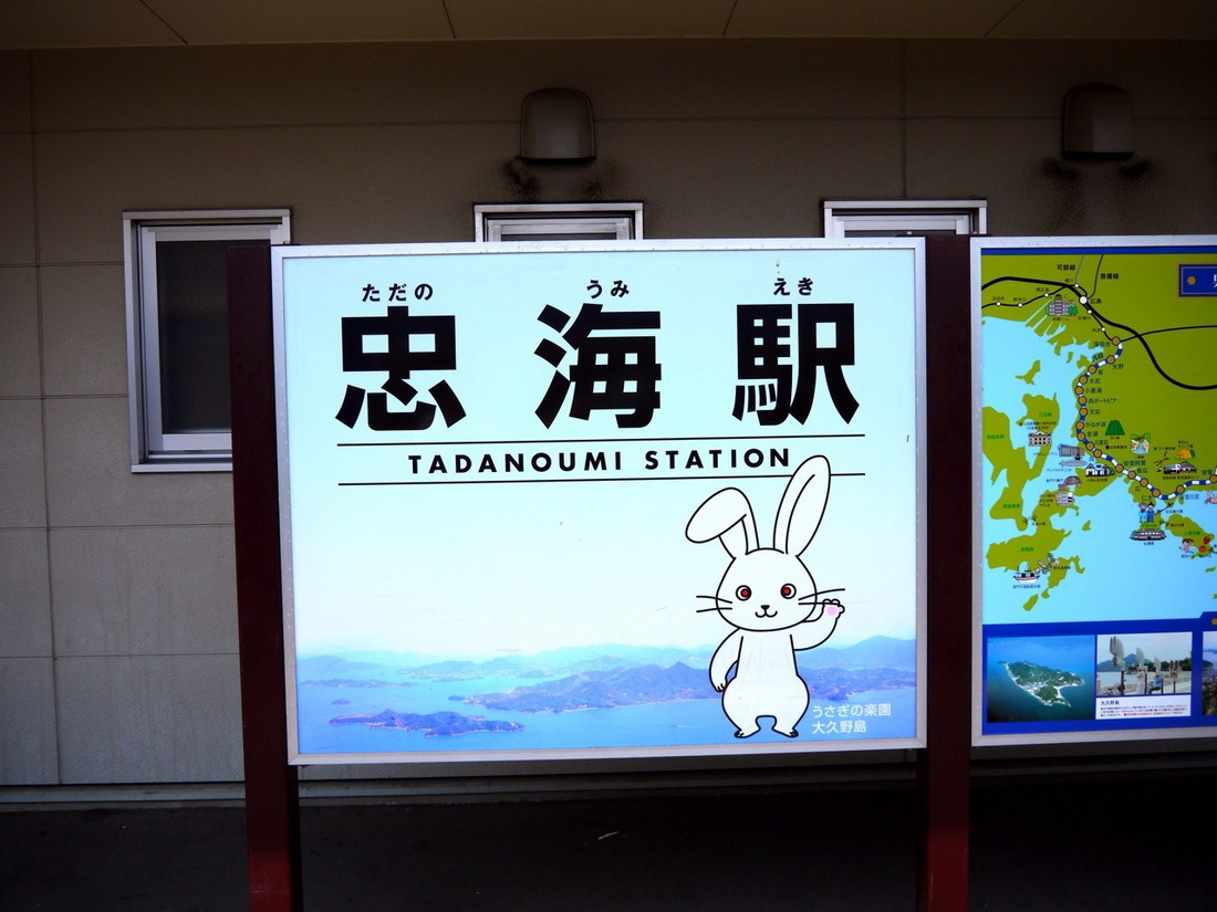 Okunoshima — Остров кроликов в Японии (24 фото)
