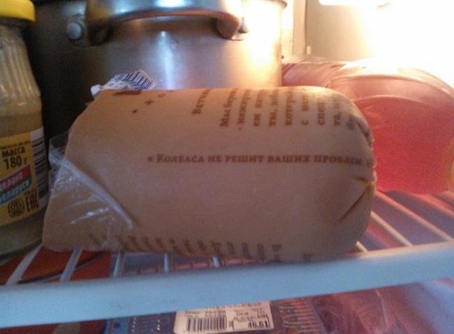 Иправда, ведь какая колбаса без хлеба?