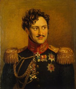 Чернышёв, Александр Иванович