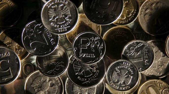 Настоящий результативный курс рубля всередине зимы - мае вырос на5%