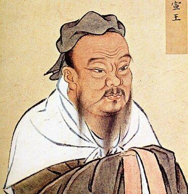 Китайской мудрости псто