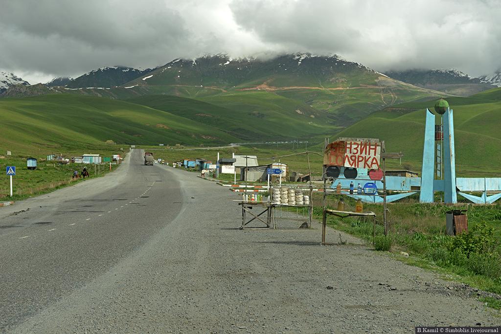 Пригород Бишкека