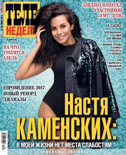 http://img-fotki.yandex.ru/get/53638/340462013.3de/0_4154b3_41d15108_orig.jpg