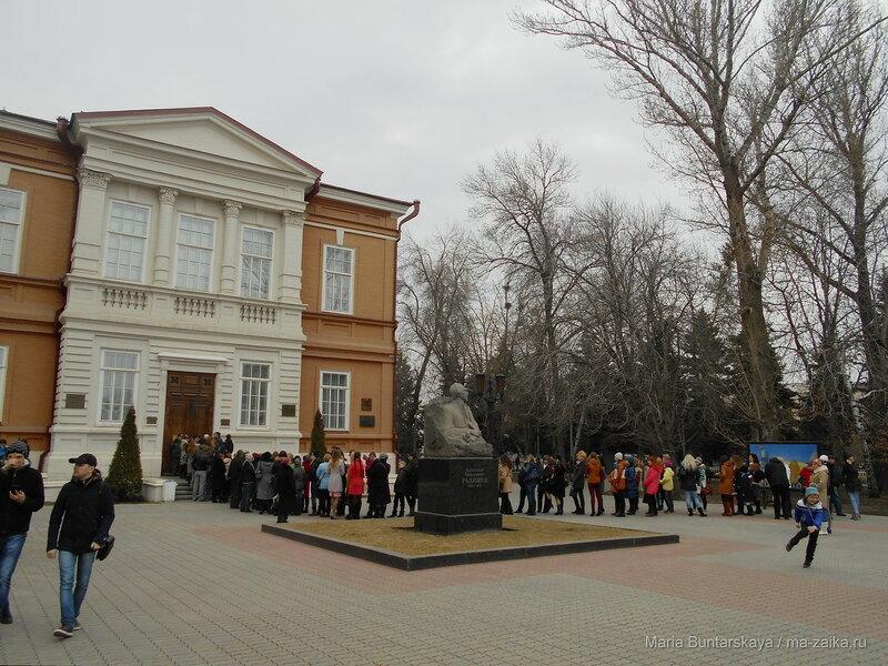День открытых дверей, Саратов, Радищевский музей, 27 марта 2016 года