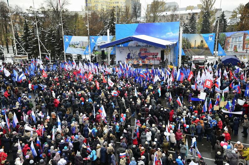 День народного единства, Саратов, 04 ноября 2016 года