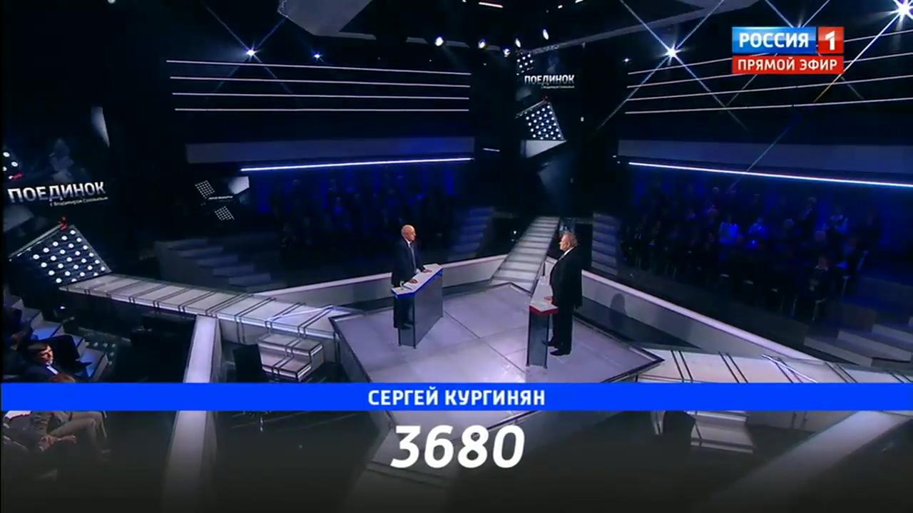 Поединок. Кургинян VS Сытин от 1.06.17. Эфир Россия 1 (+8)