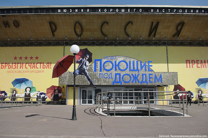 Весна. Театр Россия. 13.04.16.01...jpg