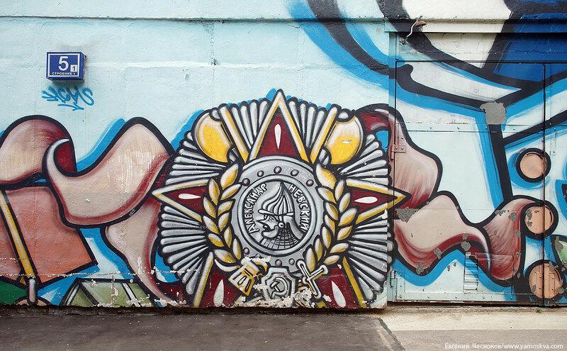 62. Штурвальная ул. граффити. 31.07.16.01..jpg