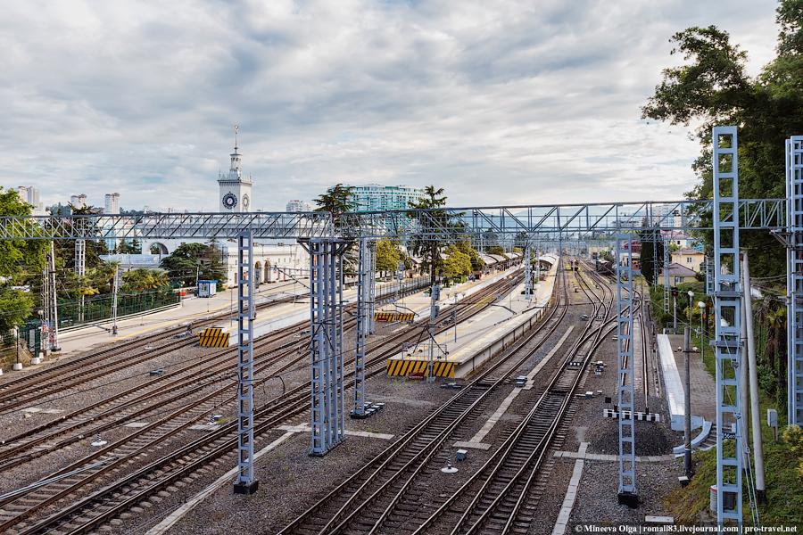 Сочи вокзал