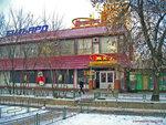 Шашлычка, Солнцевский проспект. 2005 год #солнцево