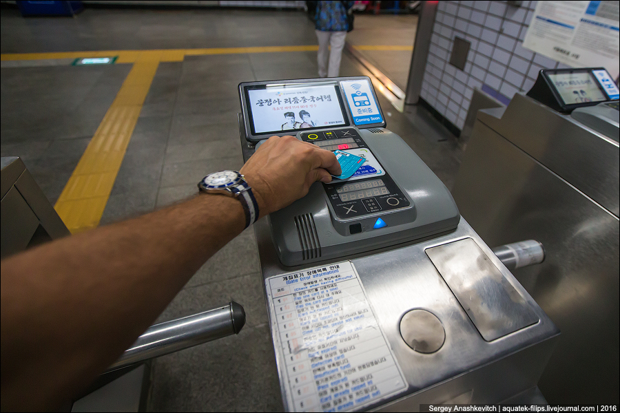 Как пользоваться сеульским метро