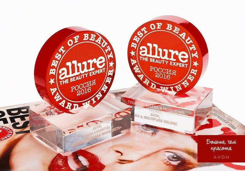 Ура! Наши продукты стали победителями в двух номинациях премии Allure Best of Beauty 2016! Сыворотка Anew Essential «Максимальная молодость» и тушь Объем.Разделение»