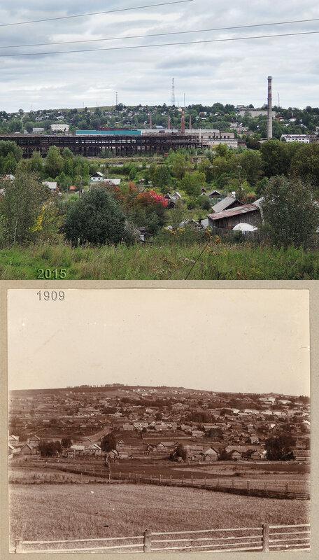 Вид на поселения Кушвинского завода.
