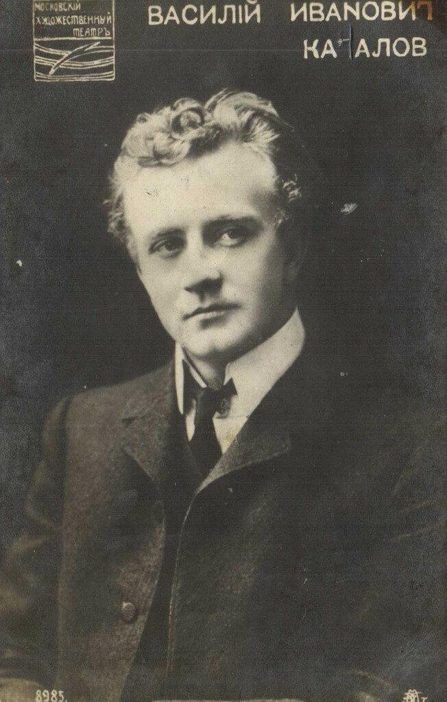 Василий Шверубович родился в Вильне, в семье священника Иоанна Шверубовича, настоятеля Никольской церкви, из белорусского шляхетского рода