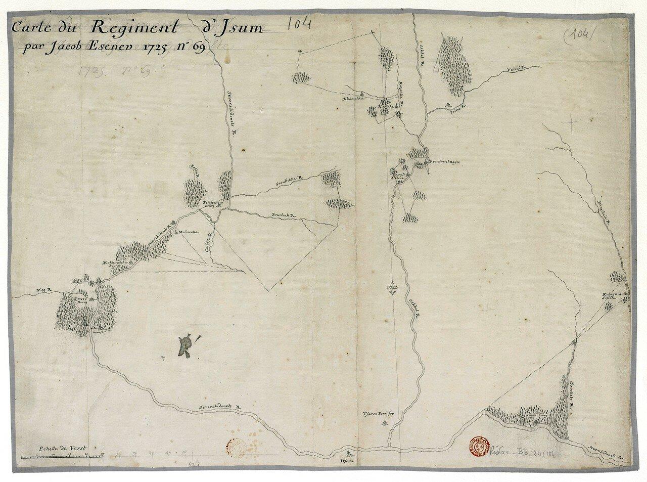 Карта земель Изюмского слободского казацкого полка, составленная в 1725 году геодезистом Яковом Есеневым
