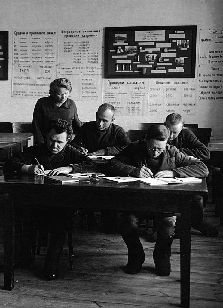 Миасс. Школа для взрослых. Контрольная работа. 1930-е.