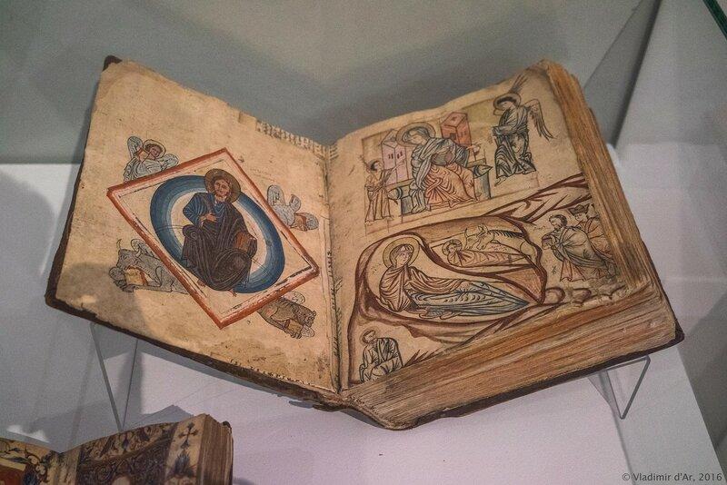 Евангелие. Монастырь Арцке. 1319 г.