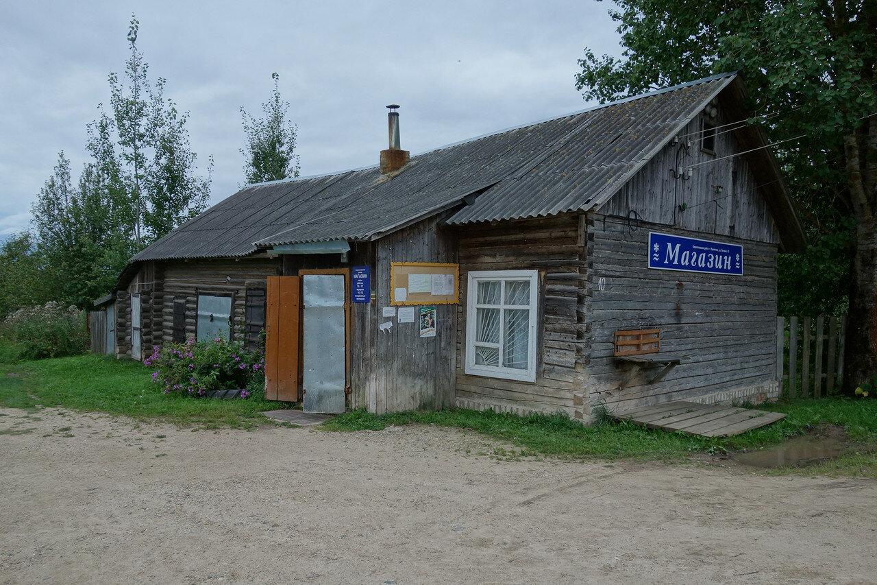 магаз, село Рукино