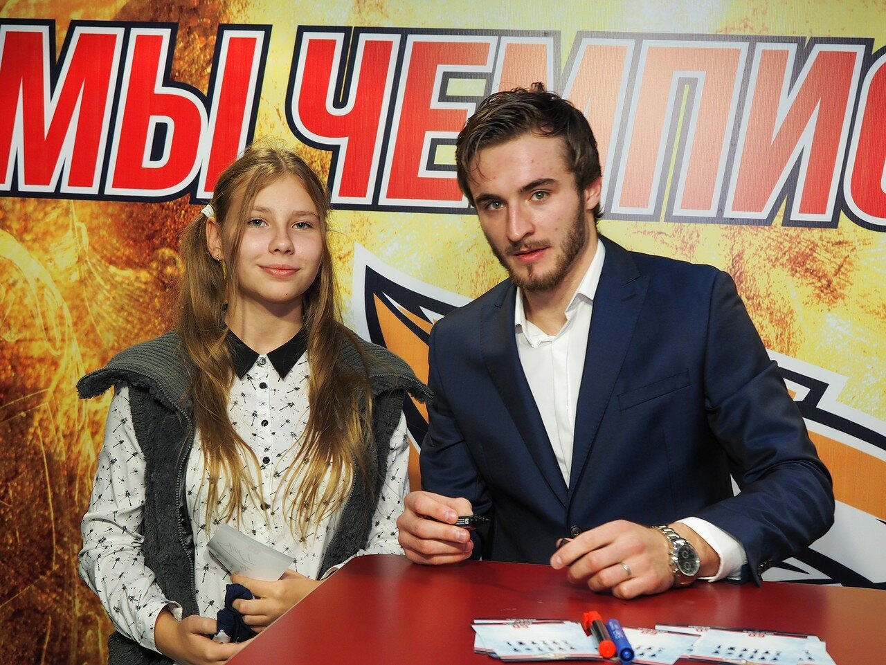 98 Томаш Филиппи Металлург - Барыс 13.10.2016