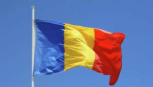 депутаты интересуются почему в Кишинёве висят флаги Румынии?